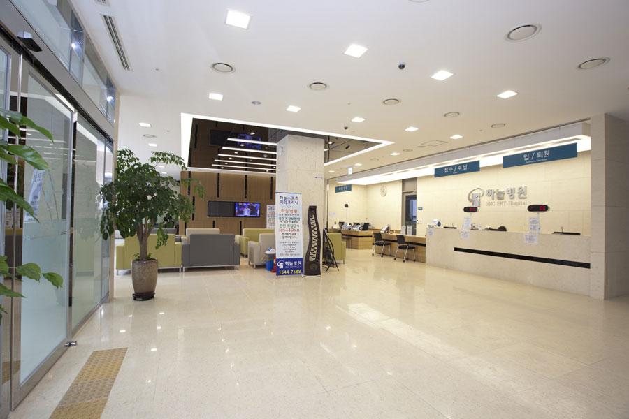 SKY hospital robi